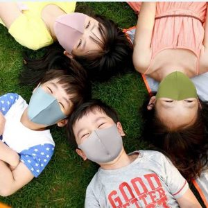 Ice Silk Mask (for children)